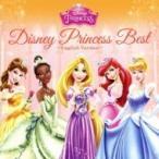 Disney / ディズニープリンセス・ベスト 英語版(仮) 国内盤 〔CD〕