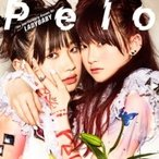 The Idol Formerly Known As LADYBABY / Pelo 【初回限定盤】 (CD+DVD)  〔CD Maxi〕