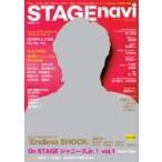 STAGE navi (ステージナビ) Vol.12 日工ムック / 雑誌  〔ムック〕