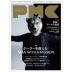 ぴあMUSIC COMPLEX Vol.8 ぴあMOOK / 雑誌  〔ムック〕