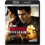 ジャック・リーチャー NEVER GO BACK[4K ULTRA HD + Blu-rayセット]  〔BLU-RAY DISC〕