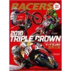 RACERS 特別編集 '16ホンダ3大タイトル獲得号 サンエイムック / 雑誌  〔ムック〕