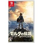 Game Soft (Nintendo Switch) / 【Nintendo Switch】ゼルダの伝説 ブレス オブ ザ ワイルド  〔GAME〕