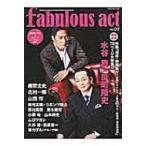 fabulous act vol.07 シンコー・ミュージック・ムック / 雑誌  〔ムック〕