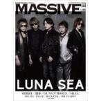 MASSIVE Vol.25 シンコー・ミュージック・ムック / 雑誌  〔ムック〕