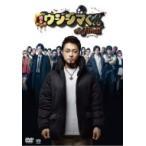 映画「闇金ウシジマくんthe Final」通常版DVD  〔DVD〕