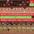 Rachmaninov ラフマニノフ / 交響曲第2番 マリス・ヤンソンス & コンセルトヘボウ管弦楽団(日本語解説付) 国内盤