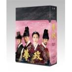 華政[ファジョン]<ノーカット版>Blu-rayBOX1  〔BLU-RAY DISC〕