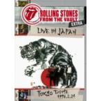 Rolling Stones ローリングストーンズ / フロム・ザ・ヴォルト・エクストラ〜ライヴ・イン・ジャパン トーキョー
