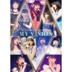 モーニング娘。'16 / モーニング娘。'16 コンサートツアー秋〜MY VISION〜 (DVD)  〔DVD〕