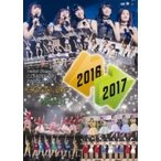 Hello! Project ハロープロジェクト / Hello!Project COUNTDOWN PARTY 2016 〜 GOOD BYE  &  HELLO! 〜 (DVD)  〔DVD〕