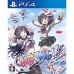 Game Soft (PlayStation 4) / 【PS4】ぎゃる☆がん だぶるぴーす ばいりんぎゃる  〔GAME〕