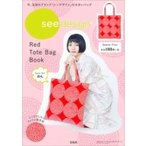see design(TM) Red Tote Bag Book / Books2  〔ムック〕