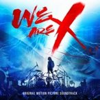 X JAPAN エックスジャパン / WE ARE X SOUNDTRACK  〔CD〕