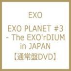 EXO / EXO PLANET #3 - The EXO'rDIUM in JAPAN 【通常盤】 (DVD)  〔DVD〕