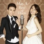 May J. メイジェイ / Best Of Duets (+DVD)  〔CD〕