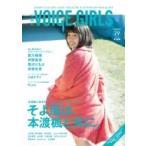 B.L.T.VOICE GIRLS Vol.29 東京ニュースMOOK / B.L.T.編集部 (東京ニュース通信社)  〔ムック〕