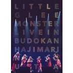 Little Glee Monster / Little Glee Monster Live in 武道館 〜はじまりのうた〜 (DVD)  〔DVD〕