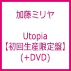 加藤ミリヤ/Utopia 初回生産限定盤