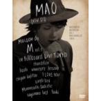 マオ from SID / Maison de M vol.1 in Billboard Live TOKYO 【初回生産限定盤】(2DVD+2CD)  〔DVD〕