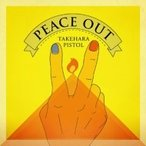 �ݸ��ԥ��ȥ� / PEACE OUT �ڽ������ס� (CD+DVD)  ��CD��