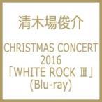 CHRISTMAS CONCERT 2016  WHITE ROCK III   Blu-ray