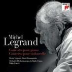 Michel Legrand ミシェルルグラン / ピアノ協奏曲、チェロ協奏曲 ミシェル・ルグラン、アンリ・ドマルケット、