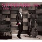 谷村新司 タニムラシンジ / STANDARD〜呼吸〜 【通常盤】  〔CD〕