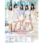 MARQUEE Vol.119 / MARQUEE編集部  〔全集・双書〕