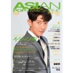 ショッピングASIAN ASIAN POPS MAGAZINE 126号 / ASIAN POPS MAGAZINE編集部  〔雑誌〕