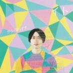 クリープハイプ / イト 【初回限定盤】(2CD)  〔CD Maxi〕