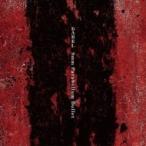9mm Parabellum Bullet キューミリパラベラムバレット  / BABEL  〔CD〕