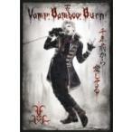 生田斗真 イクタトウマ / SHINKANSEN☆RX 「Vamp Bamboo Burn〜ヴァン!バン!バーン!〜」 (3DVD)  〔DVD〕