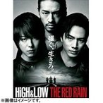 HiGH & LOW THE RED RAIN <豪華盤>  〔DVD〕