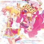 AIKATSU☆STARS! / TVアニメ / データカードダス 『アイカツスターズ!』 2ndシーズンOP / ED主題歌: : STARDOM! / Bon Bon Voya