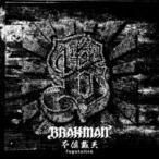 BRAHMAN ブラフマン / 不倶戴天 -フグタイテン- 【初回限定盤】(+DVD)  〔CD Maxi〕