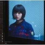欅坂46 / 不協和音 【TYPE-A】 (+DVD)  〔CD Maxi〕