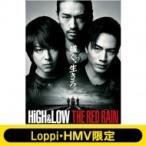 【Loppi・HMV限定】HiGH & LOW THE RED RAIN  オリジナルマルチポーチ セット  〔DVD〕