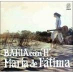 Maria De Fatima マリアデファティマ / Bahia Com H  国内盤 〔CD〕