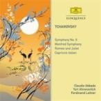 Tchaikovsky チャイコフスキー / 交響曲第6番『悲愴』(クラウディオ・アバド&ウィーン・フィル)、マンフレッ