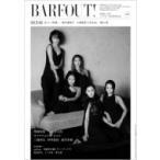 BARFOUT! 259 SKE48 / BARFOUT!編集部  〔本〕