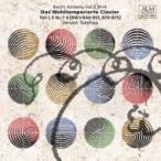Bach, Johann Sebastian バッハ / 平均律(適正律)クラヴィーア曲集 第1巻より第1番〜第6番、第2巻より第1番〜第6番