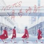 NGT48 / 青春時計 【Type A】(CD+DVD)  〔CD Maxi〕