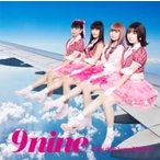 9nine ナイン / Why don't you RELAX? 【初回限定盤】(+DVD)   〔CD Maxi〕