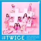 TWICE / #TWICE 【通常盤】  〔CD〕
