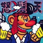 怒髪天 ドハツテン / 赤ら月 【初回限定盤A】(+DVD)  〔CD Maxi〕