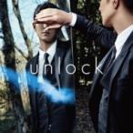 Urata Naoya ウラタナオヤ / unlock (+DVD / スマプラ対応)  〔CD〕