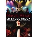 Mary's Blood / LIVE at LIQUIDROOM  ��DVD��
