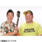 ANZEN漫才 / かならず選挙に行く  〔CD Maxi〕