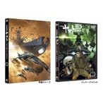 宇宙戦艦ヤマト2202 愛の戦士たち 2  〔DVD〕